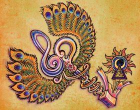 Illustration d'une clef imaginaire, sa poignée en forme de clef de sol, avec des ailes en plumes de paon, et une serrure formée d'une pyramide et d'une Lune